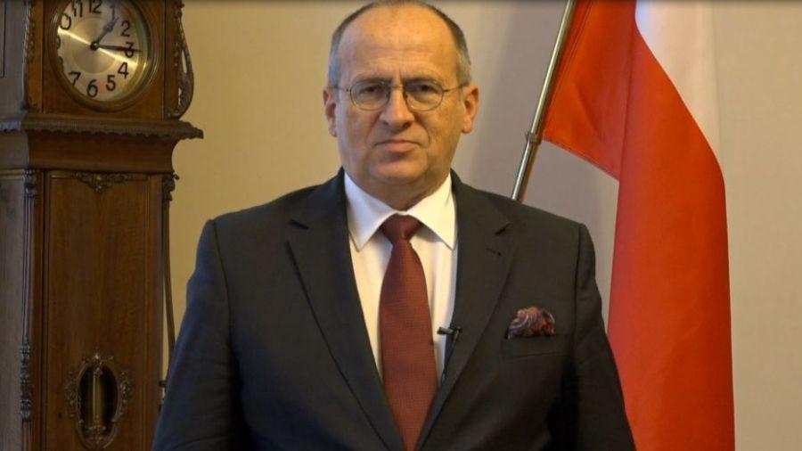 MSZ Zbigniew Rau